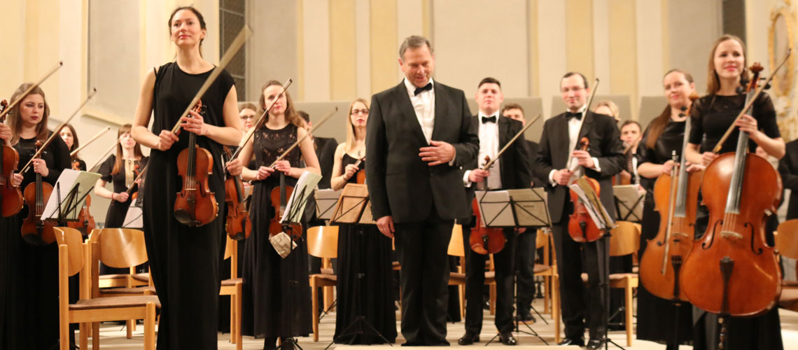 Junge Philharmonie Lemberg